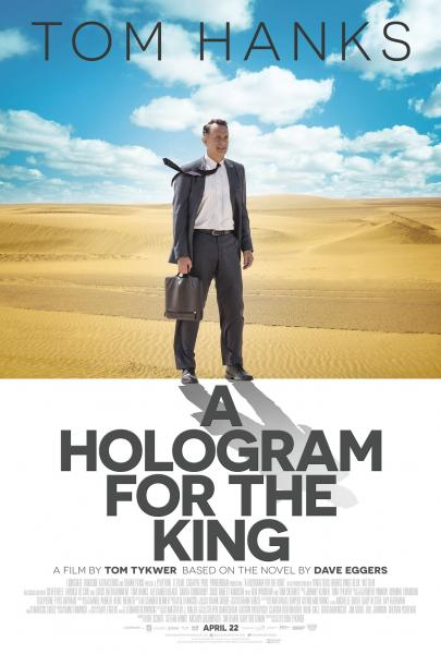 A Hologram for the Kin